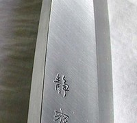 Japanese Tools for Enami Japanese Chef Knives/Hocho. Enami Deba Hocho/ Fish Prep Knives